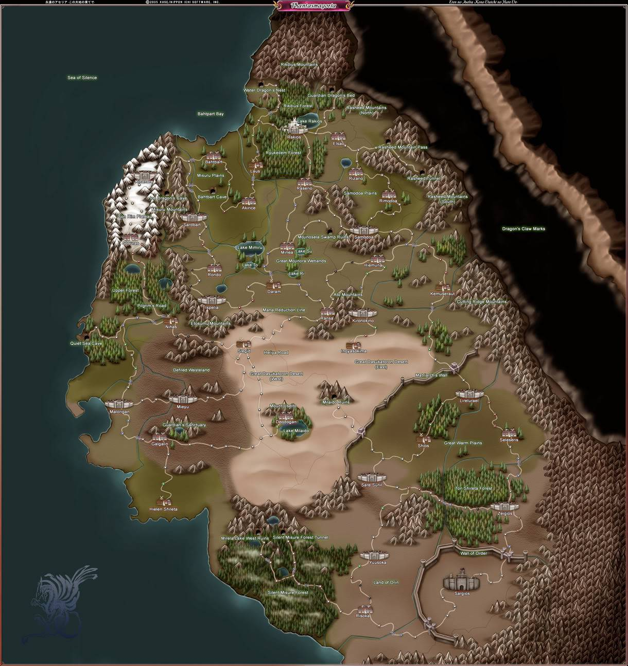Aselia The Eternal Phantasmagoria_map