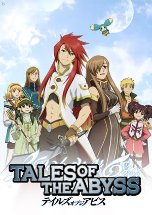 Tales of the Abyss 47