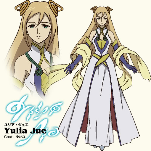 Tales of the Abyss 20