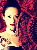 Li Jian Zhou