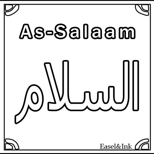 Names of Allah for coloring 06