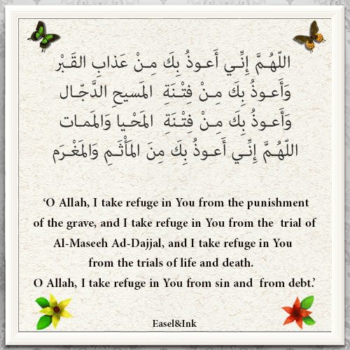Adkhar - before Tasleem and after completing the Salah Dhikr04