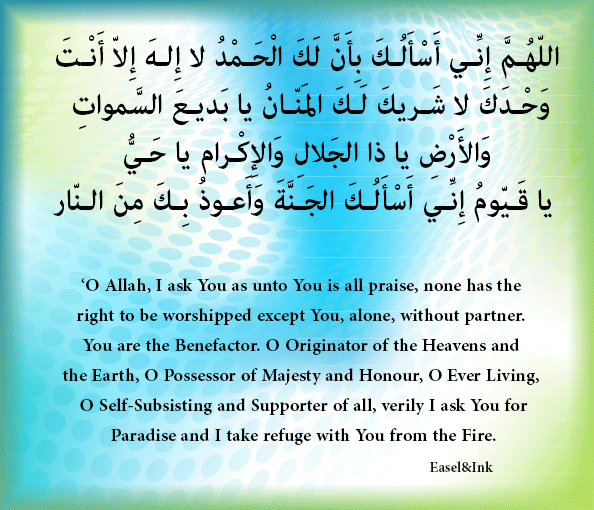 Adkhar - before Tasleem and after completing the Salah Dhikr11