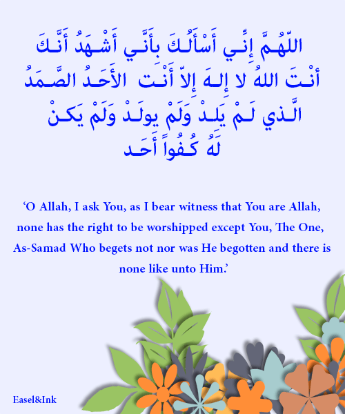 Adkhar - before Tasleem and after completing the Salah Dhikr12