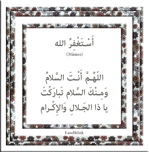 Adkhar - before Tasleem and after completing the Salah Dhikr13a