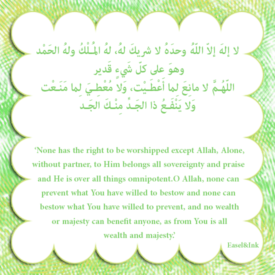 Adkhar - before Tasleem and after completing the Salah Dhikr14