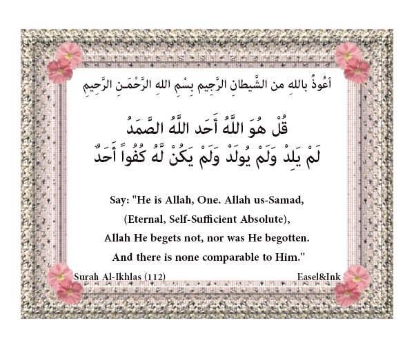 Adkhar - for Morning and Evening Dhikr17a