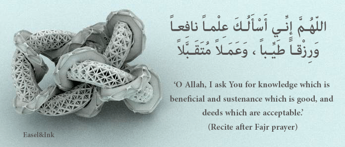 Adkhar - before Tasleem and after completing the Salah Dhikr20