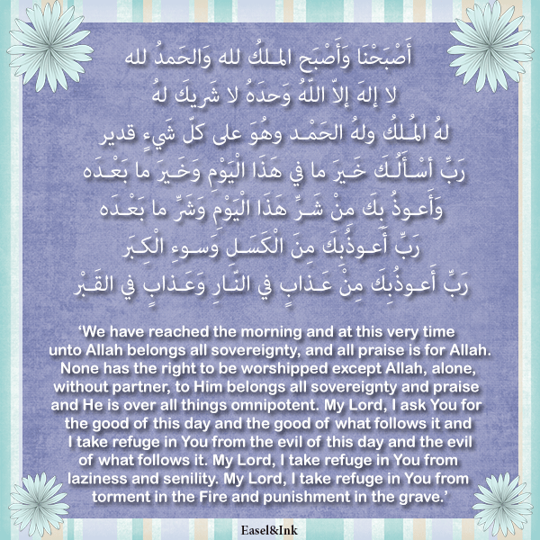 Adkhar - for Morning and Evening Dhikr21