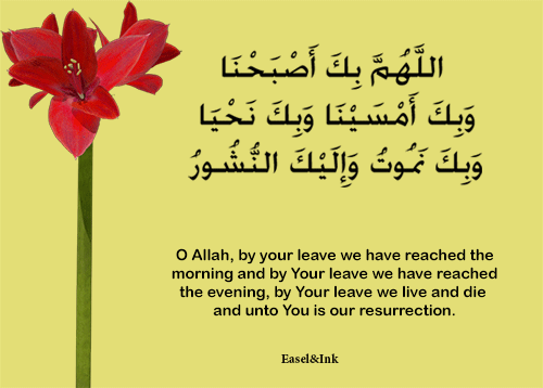 Adkhar - for Morning and Evening Dhikr22