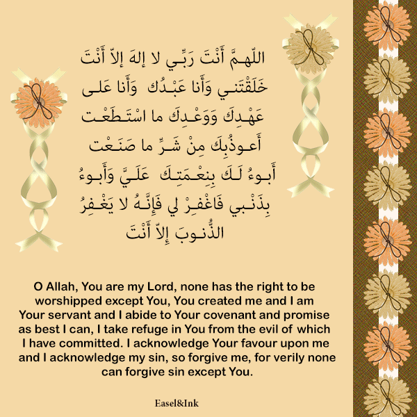 Adkhar - for Morning and Evening Dhikr23