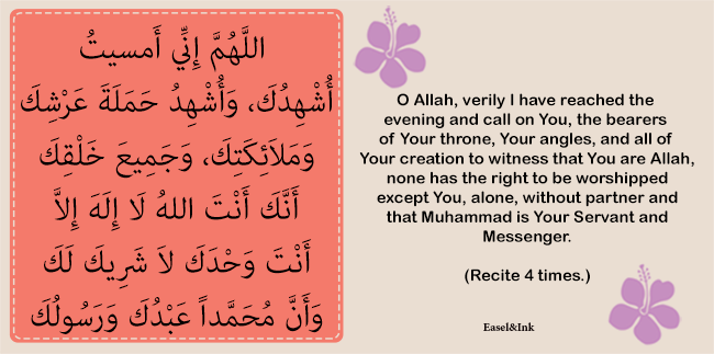Adkhar - for Morning and Evening Dhikr24c