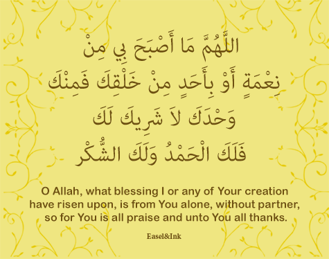 Adkhar - for Morning and Evening Dhikr25