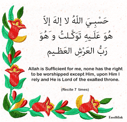 Adkhar - for Morning and Evening Dhikr27
