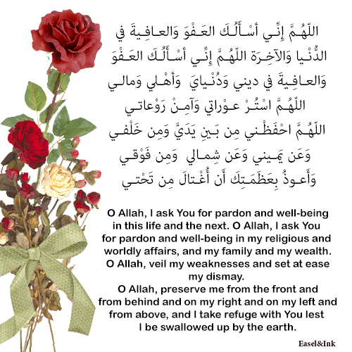 Adkhar - for Morning and Evening Dhikr28