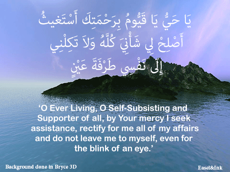 Adkhar - for Morning and Evening Dhikr32