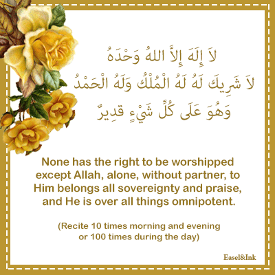 Adkhar - for Morning and Evening Dhikr36