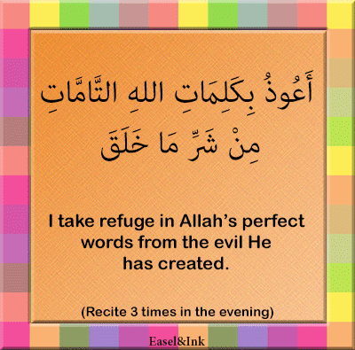 Adkhar - for Morning and Evening Dhikr40