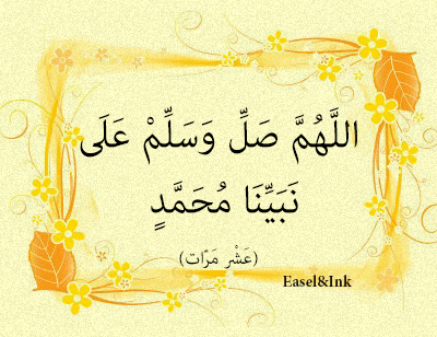 Adkhar - for Morning and Evening Dhikr41a