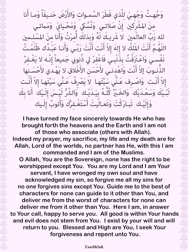 Adkhar – Recited during the various positions in Salah Dhikr44