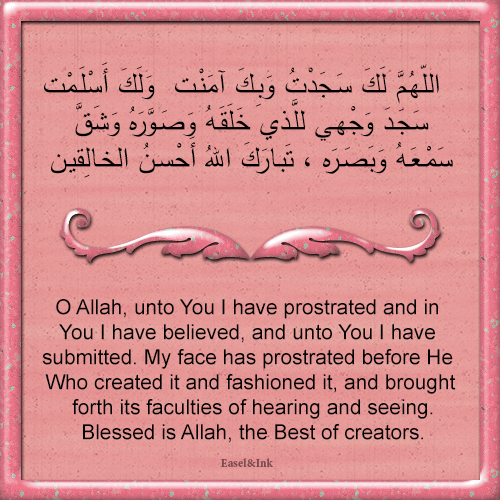 Adkhar – Recited during the various positions in Salah Dhikr59