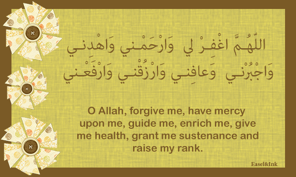 Adkhar – Recited during the various positions in Salah - Page 2 Dhikr64