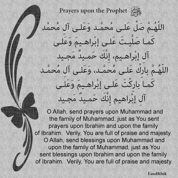 Adkhar – Recited during the various positions in Salah - Page 2 Dhikr68