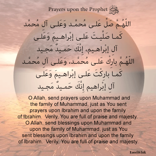 Adkhar – Recited during the various positions in Salah - Page 2 Dhikr68b