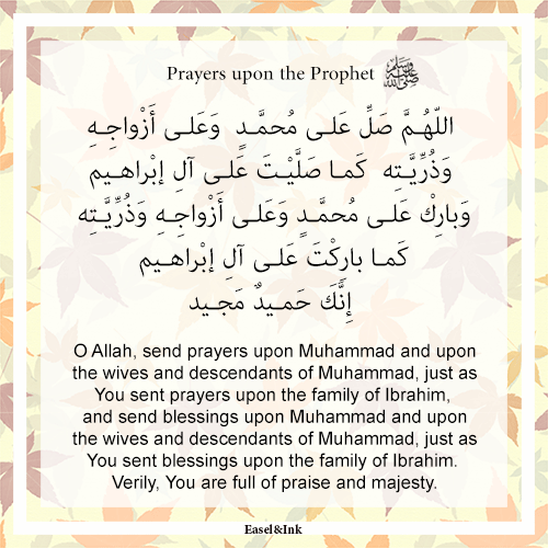 Adkhar – Recited during the various positions in Salah - Page 2 Dhikr69