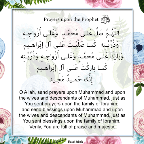 Adkhar – Recited during the various positions in Salah - Page 2 Dhikr69b