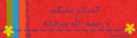 Aqeedah Matters - Imam Karim Abu Zaid Asw13