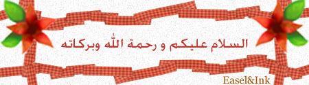 Aqeedah Matters - Imam Karim Abu Zaid Asw16
