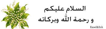 Aqeedah Matters - Imam Karim Abu Zaid Asw23