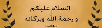 Aqeedah Matters - Imam Karim Abu Zaid Asw24