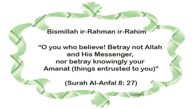 Ayah Graphics - English Translations 009