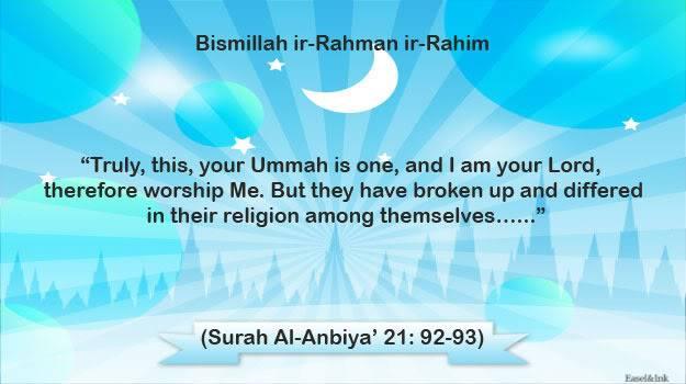 Ayah Graphics - English Translations 036