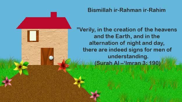 Ayah Graphics - English Translations 050