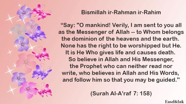 Ayah Graphics - English Translations 055