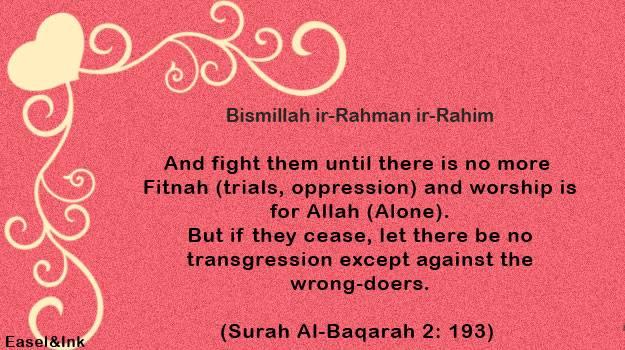 Ayah Graphics - English Translations 074