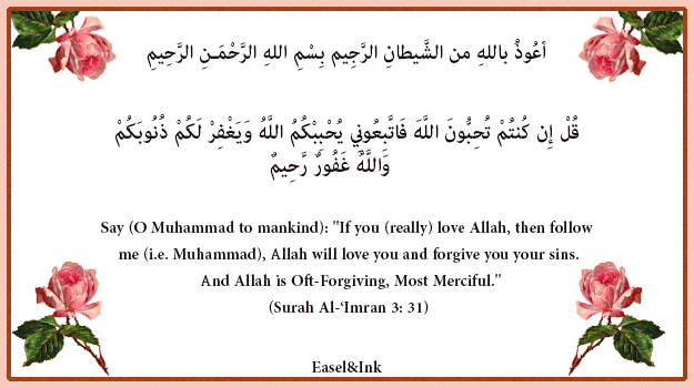 Ayah Graphics - Page 5 084