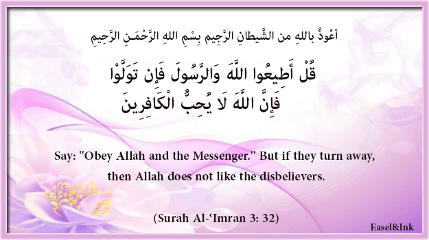 Ayah Graphics - Page 5 085
