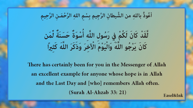 Ayah Graphics - Page 5 087