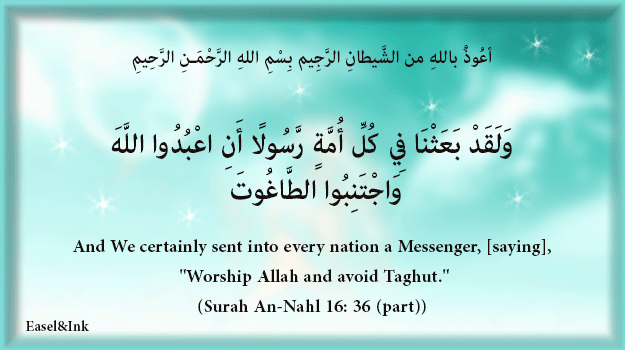 Ayah Graphics - Page 5 088