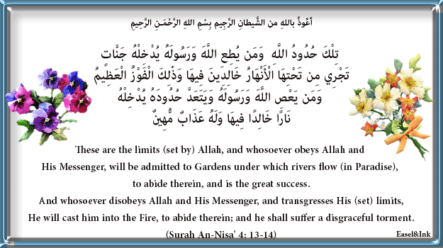 Ayat on obeying or disobeying the Prophet (Sallallahu 'Alayhi wa Sallam) 091