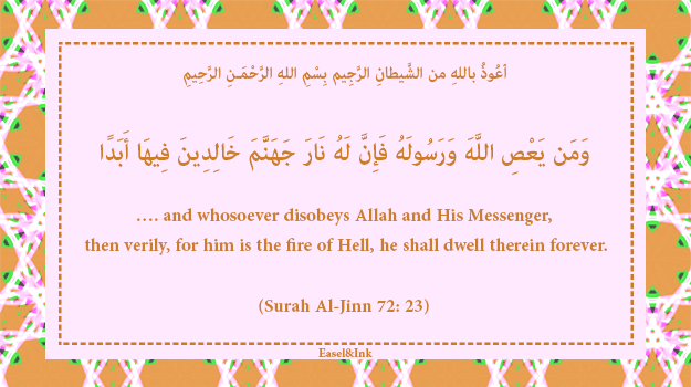 Ayat on obeying or disobeying the Prophet (Sallallahu 'Alayhi wa Sallam) 097