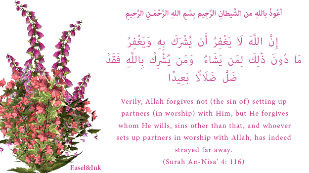 Ayah Graphics  - Page 2 131