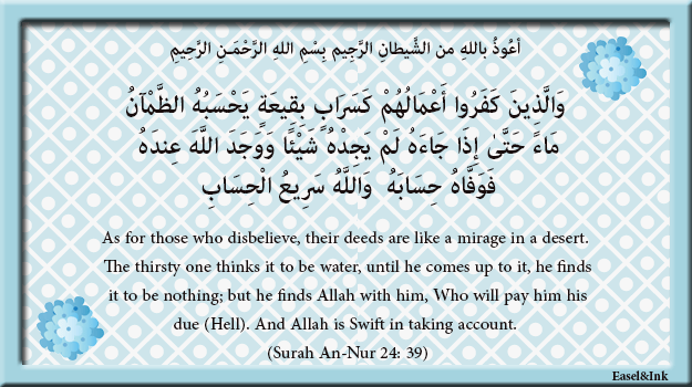 Ayah Graphics  - Page 2 151