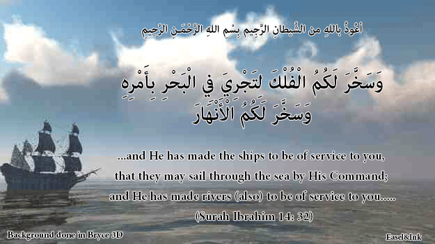 Ayah Graphics  - Page 2 152