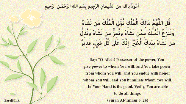 Ayah Graphics  - Page 2 153