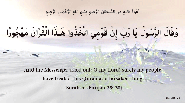 Ayah Graphics  - Page 2 164